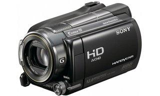 Sony HDR-XR500VE