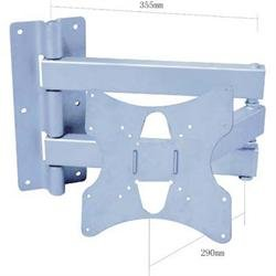 Deltaco ARM-404
