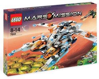 LEGO Mars Mission MX-81 Hypersonisk luftfartøy