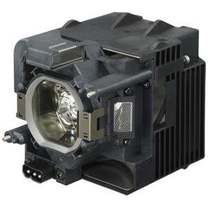 Sony Lamp til VPL-FE40/VPL-FE40L/VPL-FX40/VPL-FX40L