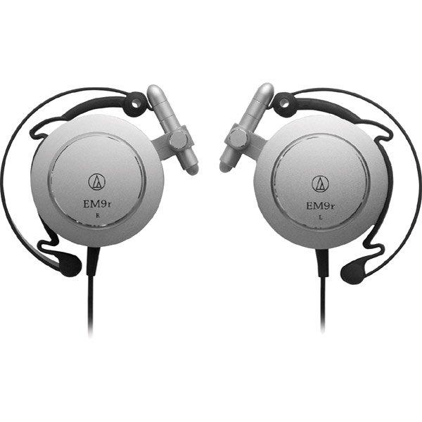 Audio-technica ATH-EM9r