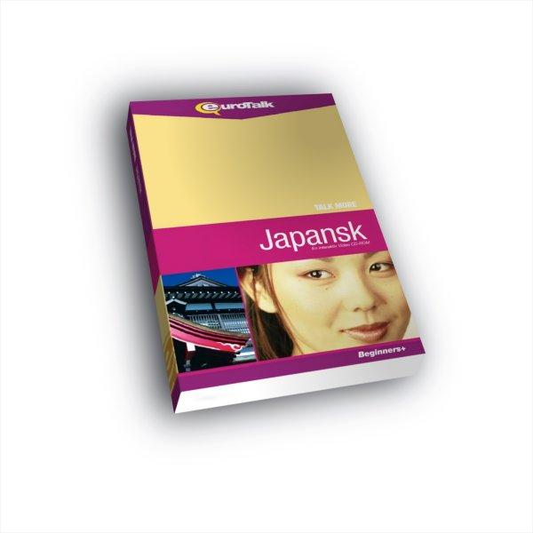 Talk More: Japansk