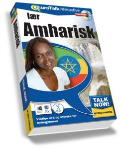 Talk Now: Lær amharisk