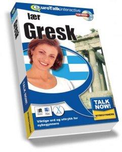 Talk Now: Lær gresk