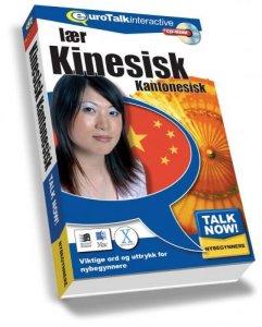 Talk Now: Lær kinesisk kantonesisk