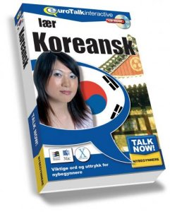Talk Now: Lær koreansk til PC