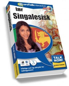 Talk Now: Lær singalesisk til PC