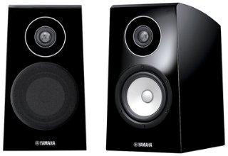 Yamaha NS-B750