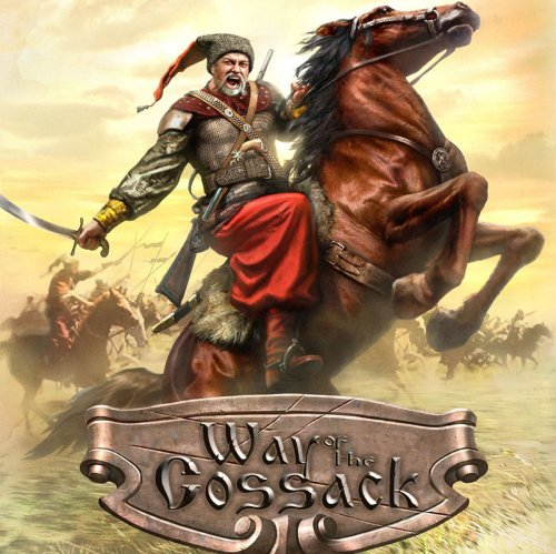 The Way of the Cossack