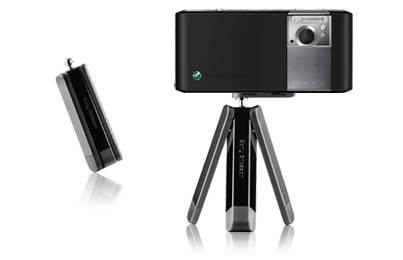 Sony Ericsson IM502