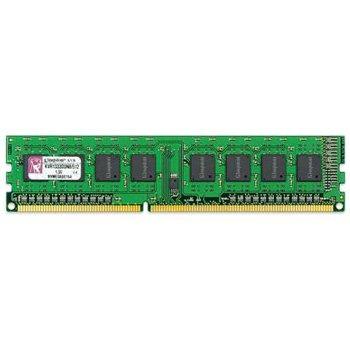 Kingston ValueRAM DDR3-1333 4GB