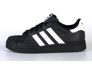 Best pris på Adidas Superstar 2 Se priser før kjøp i