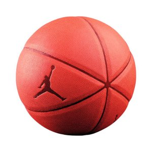 Nike Jordan Championship Basketball
