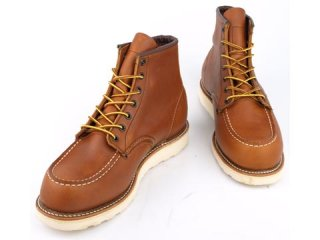 Red Wing Shoes Classic Work