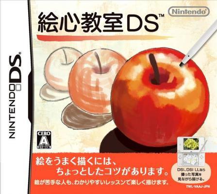Art Academy til DS