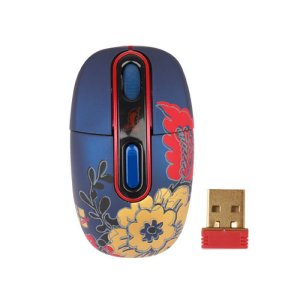 G-Cube Optical Mouse Winner