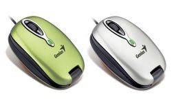Genius Navigator 380 optical phone mouse