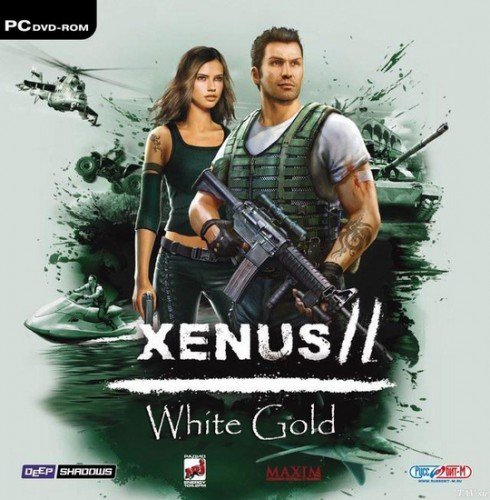 Xenus II: White Gold til Xbox 360