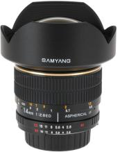 Samyang 14mm F2.8 IF ED MC Aspherical for Nikon