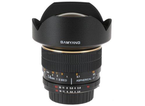 Samyang 14mm F2.8 IF ED MC Aspherical for Nikon