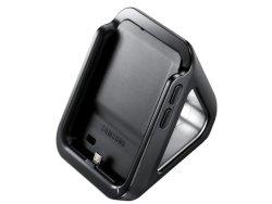Samsung Dockingstasjon til Galaxy S II