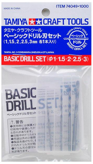 Borsett Basic Drill Set 5 bor 1-3 mm Tamiya