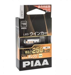 PIAA Japan PIAA LED T20 250lm   Blinklyspære