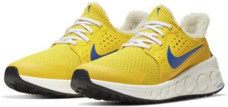 Nike sko nike Prissøk Gir deg laveste pris