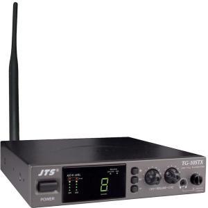 JTS MH 850 trådløs mikrofon trådløs mikrofon, 863 865Mhz