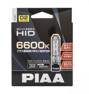 PIAA Japan D2S/D2R   PIAA D2U 6600K