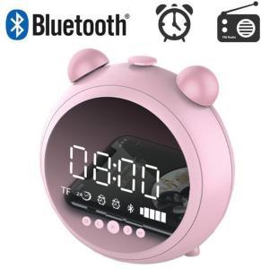 Retro Bluetooth-høyttaler med FM Radio & LED-vekkerklokke JKR-8100 - Rosa
