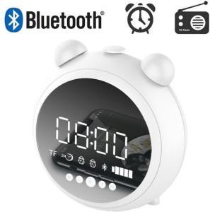 Retro Bluetooth-høyttaler med FM Radio & LED-vekkerklokke JKR-8100 - Hvit