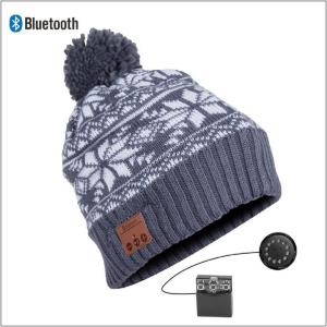 KNIT CAP BT HEADPHONES SNOW PATTERN GREY