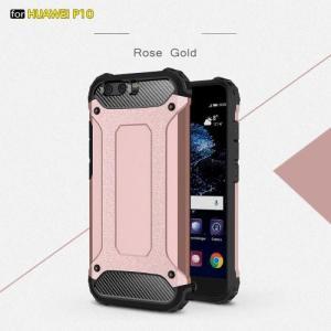Armor beskyttende deksel til Huawei P10 - roségull