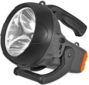 ANSLUT Lyskaster LED 850 lm