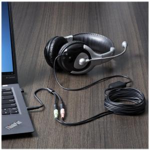 StarTech Headset Adapter, Microphone and Headphone Splitter - 3.5mm Male Aux to 3.5mm Female Audio & Mic Combo Jack Y Cable for Laptop / PC (MUYHSMFF) - Hodetelefonsplitter - ministereojakk (hunn) t..