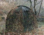 Kamuflasjetelt Stor kuppel, C30.1-A