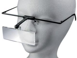 Forstørrelsesbriller