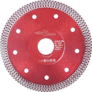 vidaXL Diamantkutteskive med hull stål 125 mm