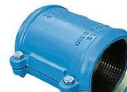 Re1 partionskobling 110mm - trækfast. for PVC og PE-rør. Hawle