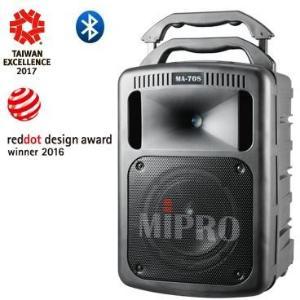 Mipro MA-708PA 190 Watt Portabel PA