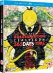 Assassination Classroom - The Movie: 365 Days' Time (Blu-ray) (2 disc) (Import)