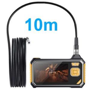 Inskam113 Vanntett Endoskop-kamera med 4.3 LCD-skjerm - 10m