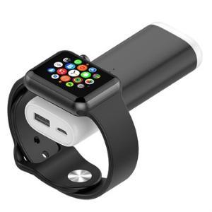 Bærbar Apple Watch Trådløs Lader / Powerbank - Svart