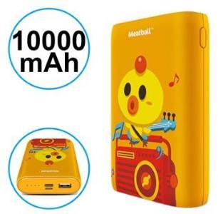 Pisen Meatball Stilig Powerbank - 10000mAh - Oransje
