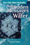 Hidden Messages in Water Atria Books