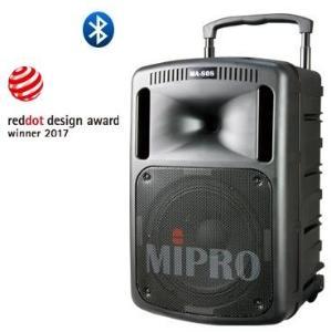 Mipro MA-808PA 250 Watt Portabel PA m/Batteridrift
