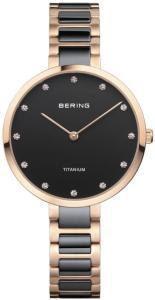 Bering 11334-762 Titanium Sort/Titan Ø35 mm
