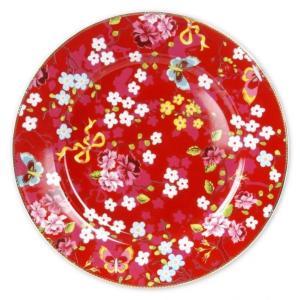 Dekketallerken/kakefat Pip rød/rosa 32cm porselen