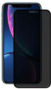 DACOTA PLATINUM TIGER GLASS SCREEN PROTECTOR PRIVACY IPHONE XR/11 BLACK